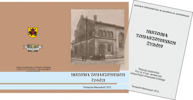 historia-tomaszowskich-zydow1.png