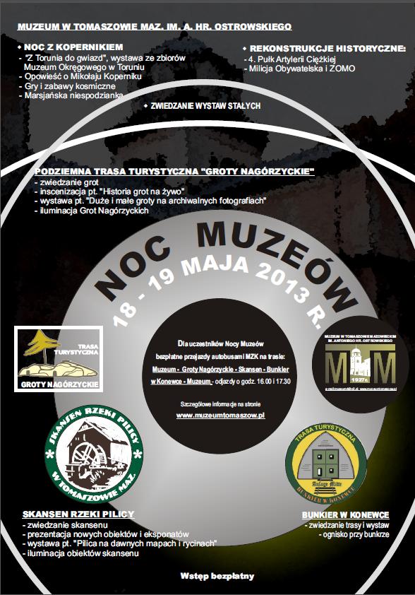 noc-muzeow-2013-1.png