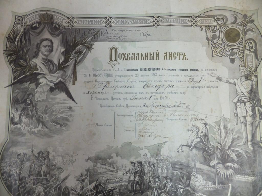 Dyplom pochwalny ze Szkoły Aleksandryjskiej