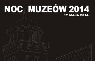 noc-muzeow-2014.jpg
