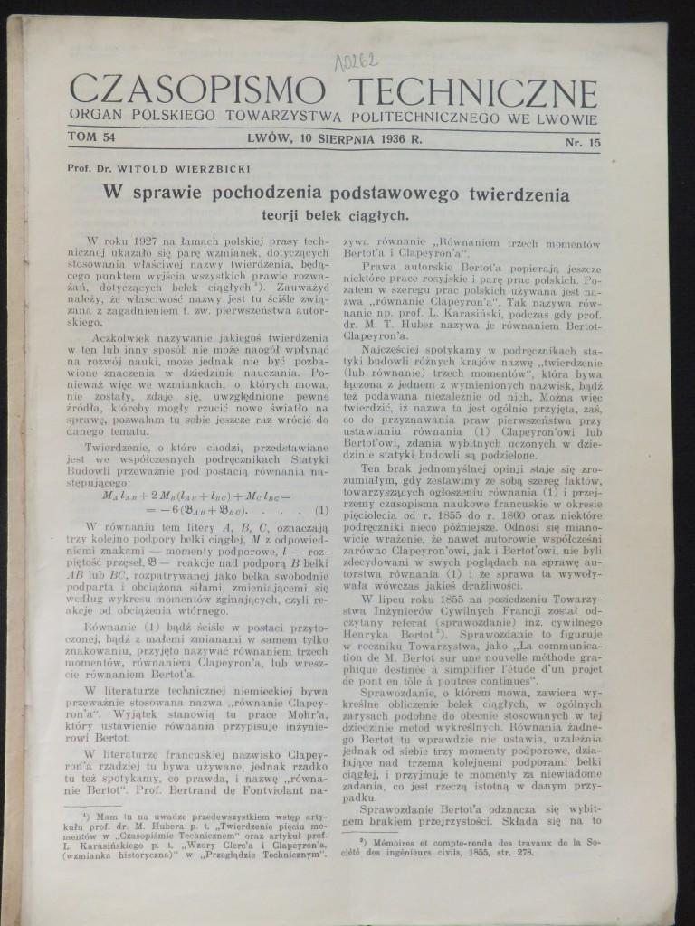 Czasopismo Techniczne – dwutygodnik