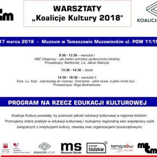 "Warsztaty ""Koalicje Kultury 2018"""
