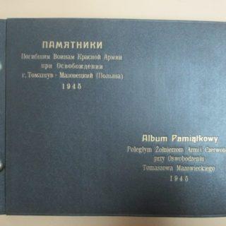 Album pamiątkowy Poległym Żołnierzom Armii Czerwonej