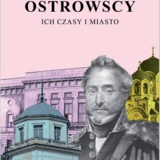 Publikacje muzealne podsumowujące jubileusz 190-lecia praw miejskich Tomaszowa Mazowieckiego